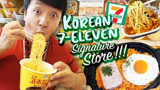 BRUNCH at KOREAN 7-Eleven SIGNATURE Store! Pay With Your Hands at ROBOT CASHIER