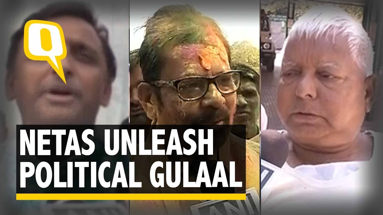 The Quint: Politicians Celebrate Holi, Exchange Colourful Jibes