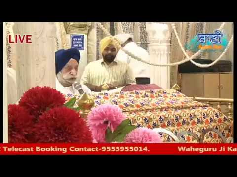 17-June-2018-Live-Gurmat-Kirtan-Samagam-From-Ajay-Enclave-Delhi