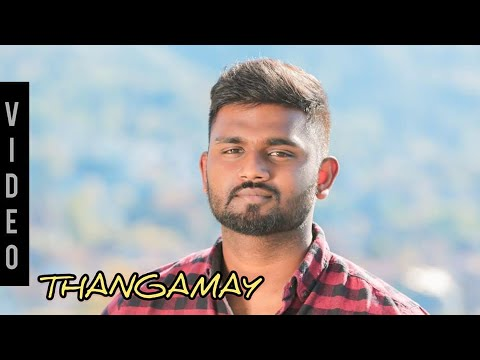 Thangamey | Official Video | Lajith | Naanaa | Tamil Song | 4K
