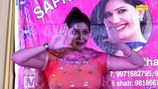 Haryanvi Dance 2017   Bol Tere Mithe Mithe   बोल तेरे मिठे मिठे   सपना का मीठा डांस   Sapna Dance