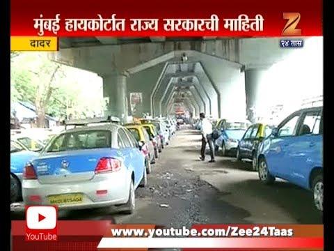 Mumbai | Bombay  High Court On No Parking Zone Below Flyover Bridge