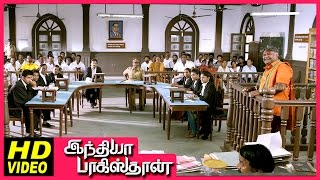 India Pakistan Tamil Movie | Scenes | Vijay Antony & Sushma Raj hearing the case on court