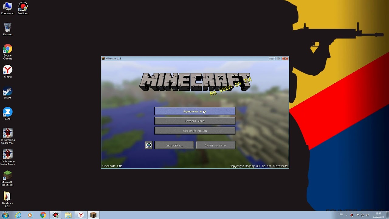Minecraft ru org скачать