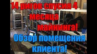 видео асик а3