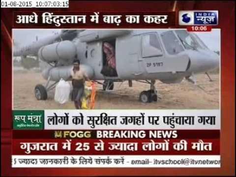 Heavy Rainfall  Rajasthan, Gujarat, Bengal and Odisha: Meterological Department