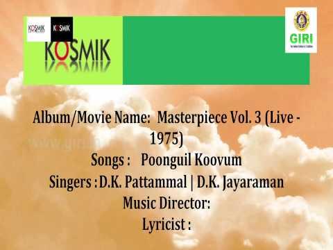 08 Poonkuyil Koovum - Masterpiece Vol 3 (Live - 1975) - D K Pattammal - D K Jayaraman