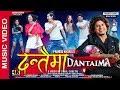Download Dantaima / Pramod Kharel / Official Nepali Music   2017/ Feat. Nepali Thitoss MP3 song and Music Video