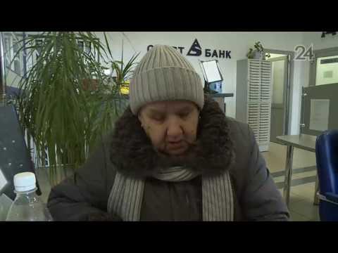 Лимит на снятие наличных в «Спурт банке» вызвал ажиотаж среди вкладчиков