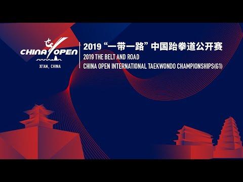 2019 The Belt And Road China Open International Taekwondo Championships