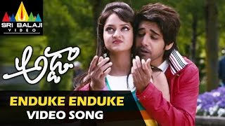Adda Video Songs | Enduke Enduke Video Song | Sushanth, Shanvi | Sri Balaji Video
