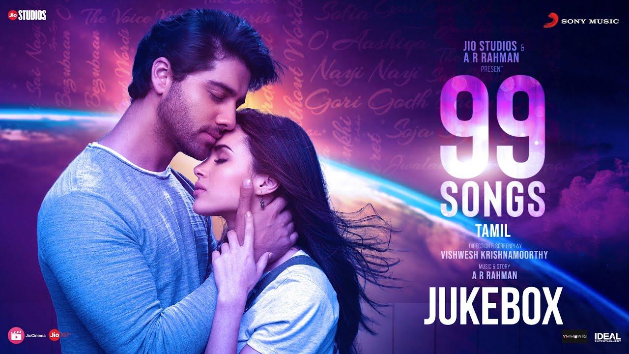 99 Songs Movie Download Tamilrockers, Isaimini, Moviesda, Kuttymovies, Filmzilla, Filmywap