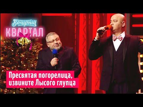 Хор Коломойского - песня извинение перед Гонтаревой - Ruslar.Biz