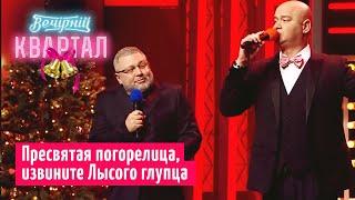 Хор Коломойского - песня извинение перед Гонтаревой