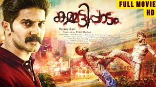 Kammattipaadam Malayalam Full Movie | Latest Malayalam Thriller Movie | Dulquer Salman