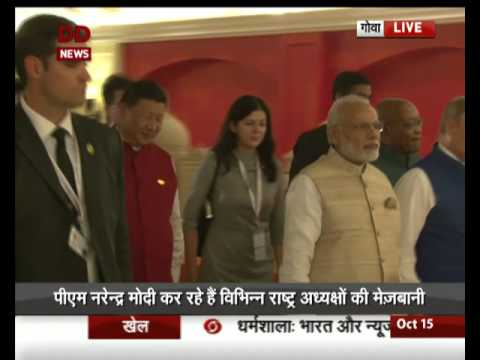 PM Narendra Modi hosts dinner for BRICS leaders