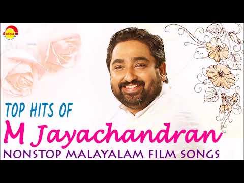 Top Hits of M Jayachandran | Nonstop Malayalam FIlm Songs
