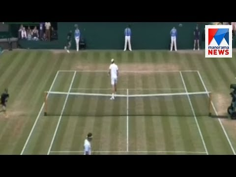 Roger Federer vs Marin Cilic in wimbledon | Manorama News