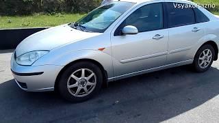 Ford Focus 1 1,8 ,115 л.с. 5МТ 2004 : одна из первых иномарок ...