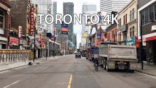 Toronto 4k - Skyscraper District Drive - Canada