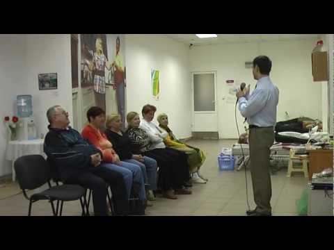 Боль в спине, первая помощь при болях в спине, пояснице, Козиков О В, остеопат,остеопатия Москва