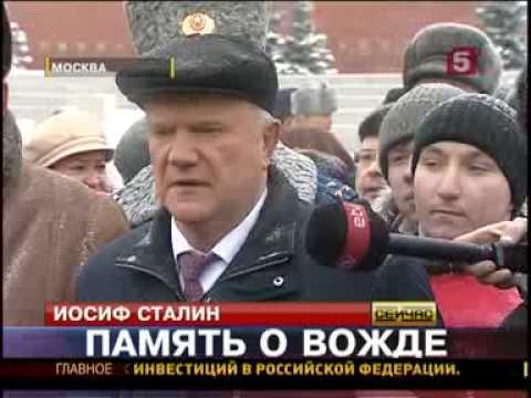 KPRF.TV