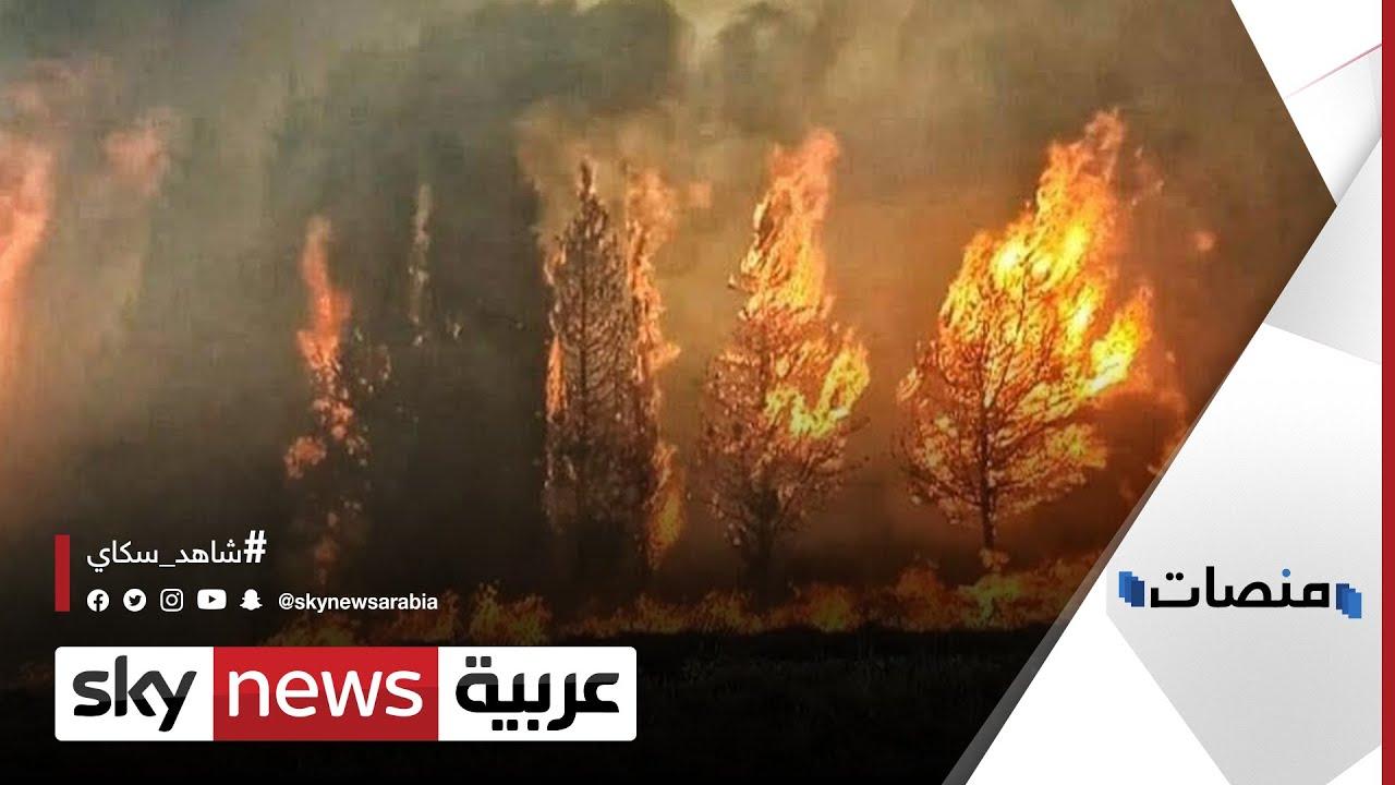 فيديوهات #لبنان_يحترق تتصدر المواقع.. والدولة تستنجد بقبرص | #منصات  - نشر قبل 2 ساعة