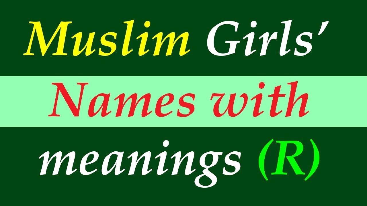muslim girls names starting