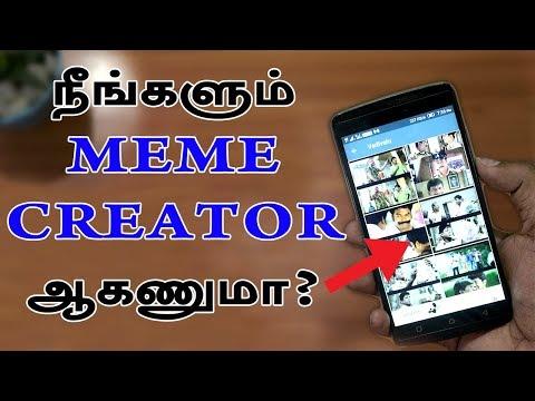 நீங்களும் MEME Creator ஆகணுமா- How To Create Memes In Mobile  | Loud Oli
