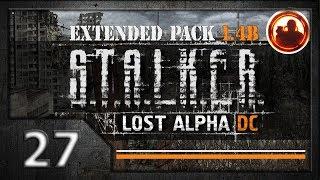 СТАЛКЕР Lost Alpha DC Extended pack 1.4b. Прохождение #27. Секретная концовка.
