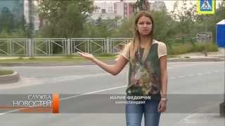 Одна из остановок на улице Молодёжная не соответствует правилам дорожного движения.