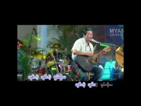 """Myanmar song, """"Shan Yo Ma"""" by Sai Htee Saing"""