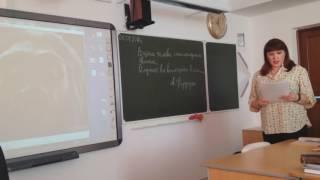 КОШИНСКАЯ Е.М. Урок биологии. 10 класс
