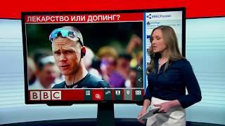 ТВ-новости: положительные допинг-пробы у британских велосипедистов