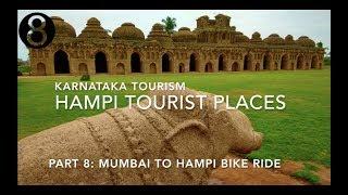 #170 Hampi Tourist Place | Part 8 | Lotus Mahal, Elephants Stable, Queens Bath | Mumbai Bike Ride