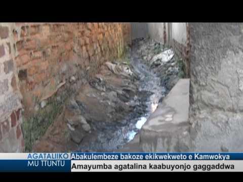 Abakulembeze bakoze ekikwekweto ku Kamwokya