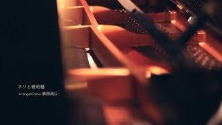 ピアノをモチーフに曲を奏でる楽しさと演奏感を追求した音楽ゲーム『ノ...