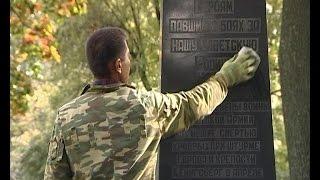 Атака вандалов на памятники Великой Отечественной войны в Калининграде идет третью неделю