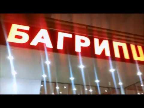 "Абхазия. Пансионат ""Багрипш"" вечером. Июнь 2019 год."
