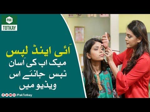 easy-eyes-and-lips-makeup-tricks-|-nazia-malik-makeup-tutorials-|-pak-totkay
