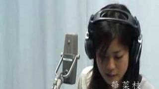 YUIのGoodbye Daysを華菜枝さんがcoverしています。