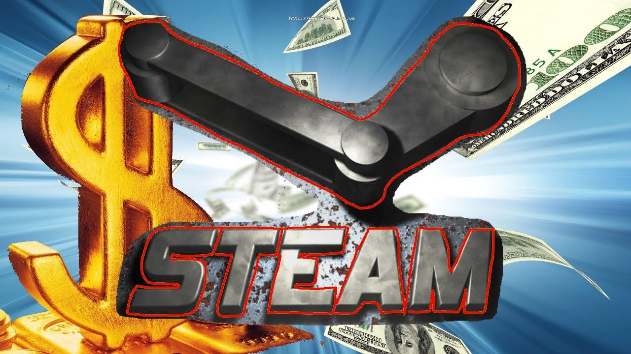 Steam Geld Verschenken