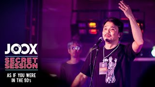 yokee-playboy-live-เพลง-อีกแล้ว-@-joox-secret-session-as-if-you-were-in-the-90-s