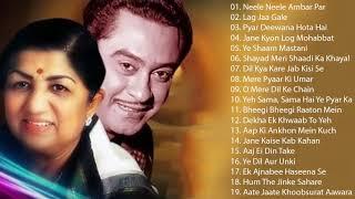 बेस्ट ऑफ़ लता मंगेशकर किशोर कुमार हिंदी गाने संग्रह | पुराना हिंदी सैड सांग 1980-2000, 90's सदाबहार