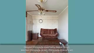 видео Аренда квартир  у метро Первомайская в Москве — снять квартиру