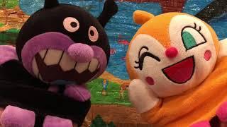 バイキンマンとドキンちゃんのパペット人形が 楽しく絵本を読むよ! お...