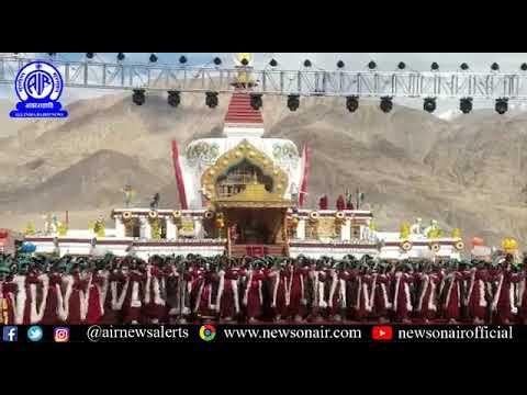 Shondol, Ladakhi Dance in Naropa Festival
