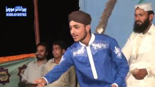 Video Aqa mera sohna Farhan Ali Qadri 2017 download MP3, 3GP, MP4, WEBM, AVI, FLV Oktober 2018