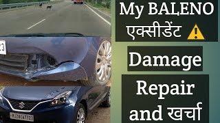 मेरी Maruti baleno का Accident | repair and cost |Hindi