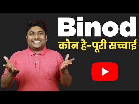 Why Binod Trending on YouTube - …